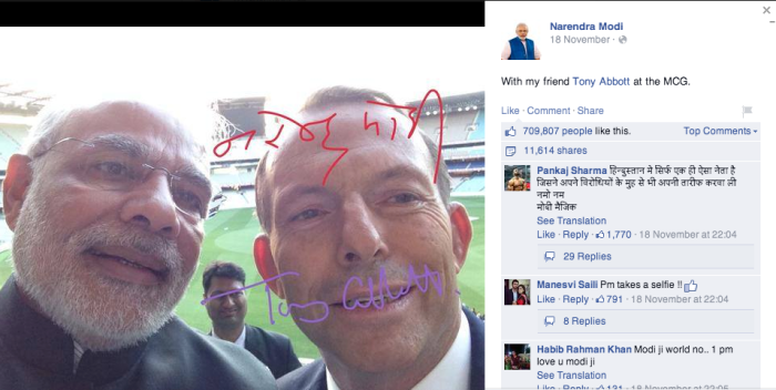 tony abbott facebook likes